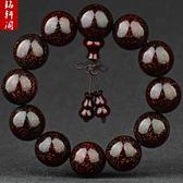 正宗印度小葉紫檀手串男2.0滿金星千年老料佛珠女士108顆文玩手鍊 ☸mousika