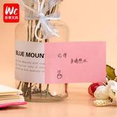 財霸便簽本創意便簽紙百事貼便條便利貼韓國可愛小清新n次貼