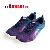 ORWARE-「高彈力」混色針織時尚休閒鞋652062-07(藍)