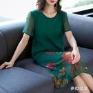 中老年連身裙2020夏桑蠶絲媽媽裝特價清倉大碼女裝胖MM寬鬆過膝裙 FX4870 【夢幻家居】