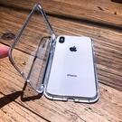 蘋果X手機殼iPhoneX磁吸XSMAX...