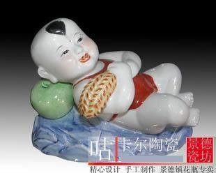 景德鎮 陶瓷器 歲歲平安 手工藝品