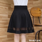 夏季網紗半身裙中長蕾絲傘裙黑色a字裙高腰顯瘦女蓬蓬裙大擺裙子 青木鋪子