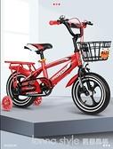 兒童自行車男孩2-3-4-6-7-8-9-10歲寶寶腳踏單車童車女孩小孩 新品全館85折 YTL