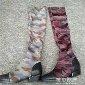 鞋女歐美秋冬款長筒過膝靴女長靴彈力布時尚休閒女靴 可可鞋櫃