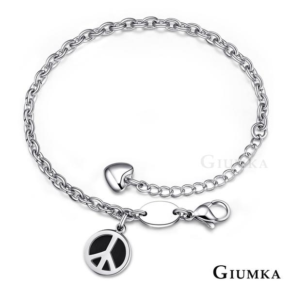 GIUMKA刻字白鋼手鏈PEACE和平符號抗過敏情人節閨蜜姊妹淘生日送禮人氣推薦 純粹系列MH04082