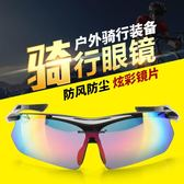 山地自行車騎行REVO眼鏡跑步防風運動戶外太陽鏡/G39單幅裝【韓衣舍】