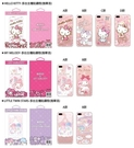 88柑仔店~ 蘋果iPhone X XS  Hello Kitty聯名施華洛  鑲鑽手機殼 透明硅膠防摔保護套