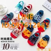 10雙丨船襪女夏季純棉薄款隱形硅膠防滑淺口襪子女士短襪韓版【慢客生活】