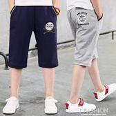 男童褲子七分褲中大童夏季薄款純棉童裝男孩短褲兒童寬鬆運動中褲-ifashion