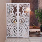 NMS 屏風隔斷玄關折屏時尚客廳摺疊辦公司酒店簡約現代雕花歐式 生活樂事館