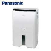 Panasonic』  國際牌  13公升ECO NAVI空氣清淨除濕機  F-Y26FH  *免運*