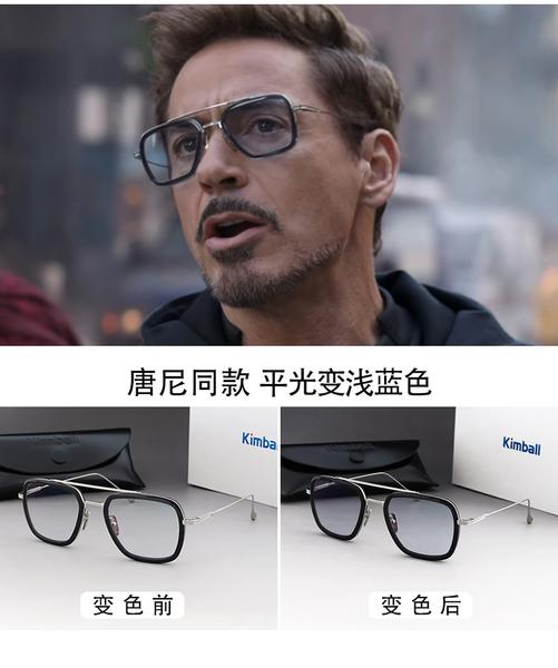 東尼 禮物 鋼鐵人 同款 東尼 復仇者聯盟 同款 道具 墨鏡 捍衛戰士 防曬 cosplay 太陽眼鏡 父親節