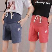 孕婦短褲女夏寬鬆外穿夏季款2018新款時尚薄款棉麻打底休閒運動褲 芥末原創