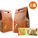 華珍手燒煎餅18入隨手包-3盒