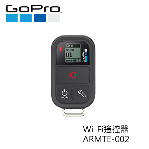 3C LiFe GOPRO Wi-Fi 遙控器 ARMTE-002 台灣代理商公司貨