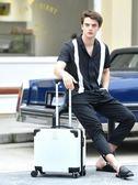 輕便行李箱女士小型登機箱萬向輪拉桿旅行密碼箱小號男18寸20韓版 YJT 阿宅便利店