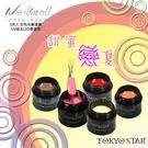 TOKYO STAR甜蜜戀夏系列可卸式彩色凝膠 延甲膠 建構膠 光撩膠雕塑膠14g 《Nails Mall美甲美睫批發》
