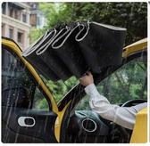 現貨 反向伞全自动雨伞折叠带LED灯车载车用广告伞定制LOGO手柄可旋转 雙十二全館免運