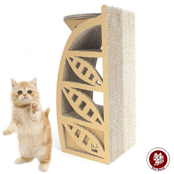 Box Meow 瓦楞貓抓板-帆船飯店 (CS032)