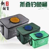 釣魚桶 釣魚桶活魚桶折疊水箱便攜帶蓋水桶釣魚用具箱裝帆布小號漁桶魚箱 夢藝家