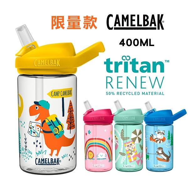 美國CamelBak eddy+kids 夏日限量款兒童吸管運動水瓶RENEW 400ml 運動水瓶 兒童水瓶