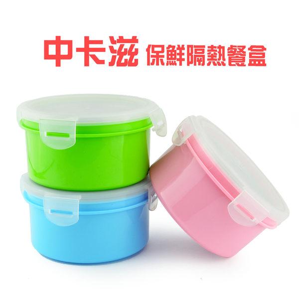 中卡滋保鮮隔熱餐盒 KL-B1828