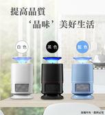 【貓頭鷹3C】優雅簡約 USB光觸媒吸入式捕蚊燈(USB-83)-藍色/黑色/白色