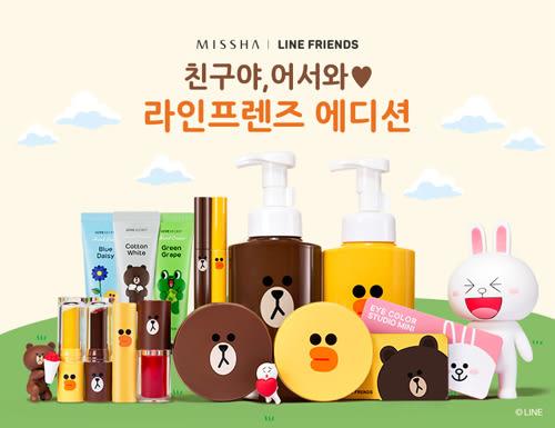 韓國MISSHA★LINE 聯名款★莎莉潤色護唇膏(3色)-3.3g【UR8D】