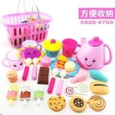 塑料廚具過家家迷妳茶具玩具套裝水杯兒童茶盤酒【聚可愛】