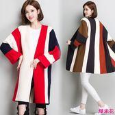新款針織毛衣外套女中長拼色寬松大碼長袖百搭開衫