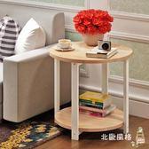 降價兩天-茶几創意小戶型茶幾圓形邊角幾簡約現代簡易小桌客廳迷你xw