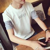 男士大碼圓領半袖t恤潮流修身打底衫韓版寬鬆短袖體恤上衣服 樂芙美鞋