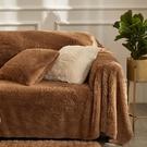防貓抓沙發床蓋布巾加厚法蘭絨防滑毛絨全包沙發墊套罩冬季懶人毯 雙十二購物節