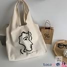 熱賣側背包 原創Henri Matisse帆布包手提袋日系簡約百搭文藝大容量側背女包 coco