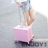黑五好物節 小型登機箱18寸行李箱女小清新旅行箱包男迷你拉桿箱韓版密碼箱