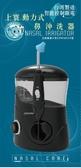 送口罩5入/包 上寰動力式鼻沖洗器 型號:AH679【艾保康】