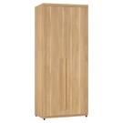 【森可家居】波里斯2.6尺雙吊衣櫥 10CM634-2 衣櫃 木紋質感 無印北歐風 MIT