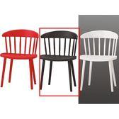 休閒桌椅 MK-1042-6 伯恩斯造型椅【大眾家居舘】