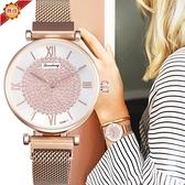 手錶 滿天星手錶抖音同款米蘭帶磁鐵扣 網帶女士時尚學生石英手錶 迎新春特惠