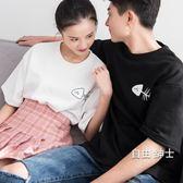 2018夏裝新品氣質情侶裝短袖正韓寬鬆學生春裝百搭半袖T恤班服(1件免運)