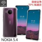 【愛瘋潮】Metal-Slim NOKIA 5.4 5G 軍規 防撞氣墊TPU 手機套 空壓殼 手機殼 防摔殼 保護套