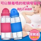玻璃吸管杯成人孕婦產婦創意便攜水杯韓國兒...