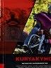 二手書R2YB 2017年 VOL.28《KURYAKYN MOTORCYCLE