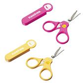 黃色小鴨 嬰幼兒指甲剪刀 (2款可選)