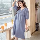 初心 五分袖 洋裝【D7930】 寬鬆 格子紋 V領 幸福密碼 修飾手臂 洋裝