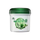 廣源良 蘆薈保濕護手霜 (100g)【小三美日】