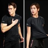 速干衣男短袖女夏季戶外速干t恤跑步健身大碼運動速干短袖情侶款