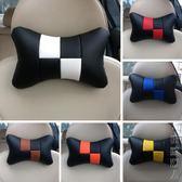 汽車靠枕護頸枕車用枕頭頸枕骨頭枕座椅頭枕靠枕一對格子款 igo街頭潮人