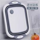 【快樂家】多功能長型便攜可摺疊水糟瀝水籃/切菜板(灰白色)